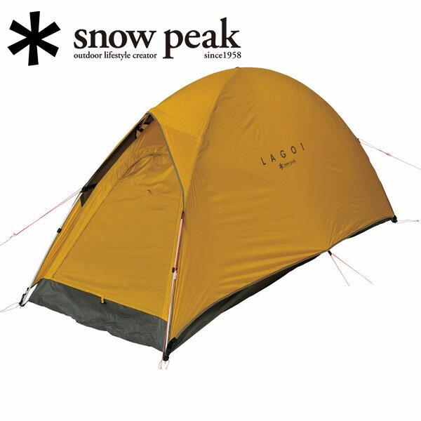スノーピーク テント ラゴ1