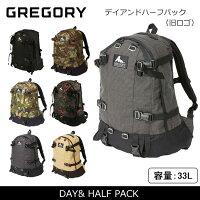 ggy15-002【GREGORY/グレゴリー】デイアンドハーフパックDAY&HALFPACK日本正規品バックパックデイパックリュックアウトドアタウンユース