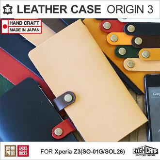 Smahocase XPERIA Z3 等-01 G,溶膠 26 本書類型皮革案件起源 3 為 XPERIA Z3 等-01 G,溶膠 26 xperia Z3 案例 Z3 書類型皮套 Z3 手冊