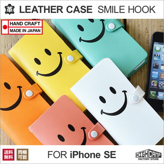 "iPhone5 iPhone5s 預訂案例類型皮革""鉤經濟部智慧財產局微笑""HIGHCAMP 皮革案件為 iPhone5 iphone5s iPhone 5 / 5 s 書型皮革案例 iPhone5 iphone5s 皮革 iPhone5 iphone5s 預訂類型"