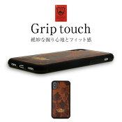 iPhoneX/iPhoneXsケースカバーかっこいい本革レザー栃木レザーおしゃれ背面背面ケース背面カバーギフトメンズシンプル