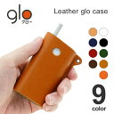 glo グロー ケース 本革 レザー 革 「leather glo case」 軽量 ビジネス 電子...
