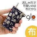 glo グロー ケース 本革 レザー 革 電子タバコ 「リバ...