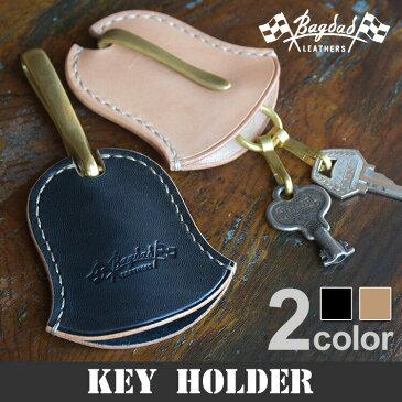 【送料無料】 キーケース 本革 ハーマンオーク レザー キーホルダー「Bagdad(バグダッド)ベル型 キーホルダー 」leather key ring(キーケース)ハンドメイド 鍵