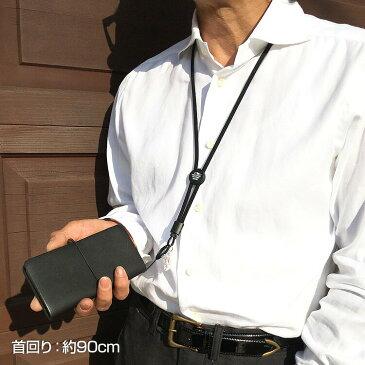 「シンプルネックストラップ」 HIGHCAMP オリジナル スマホ ネックストラップ 落下防止 レディース メンズ スマホケース ストラップ メール便送料無料