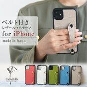 iPhone12対応ケーススマホケースベルト付き革おしゃれかわいい背面カバーハイブリットケースフィンガーリングフィンガーベルトスマホリングスマホベルト