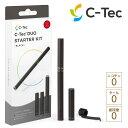 電子タバコ 【C-Tec DUO 公式】本体スターターキット(シーテック デュオ USB充電式ミスト...