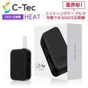 【C-Tec】HEAT (iQ...