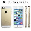 Highend berry iPhone5