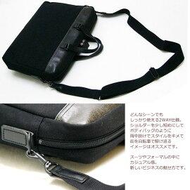 46f8621634f8 ビジネスバッグ メンズ ブリーフケース オンライン【送料無料】【日本製 ...