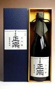 薩州正宗 大吟醸酒(生貯蔵酒)15度720ml