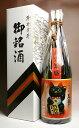 蔵壹(くらいち)「招き猫」黒麹繁盛ボトル25度 4500ml 【丸西酒造】【芋焼酎 いも焼酎 鹿児島 楽天 開店祝い ギフト あす楽】
