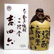 【熟成麦焼酎】吉四六(きっちょむ)25度720ml