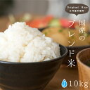 【SALE!2,899円!10/21(木)10:59迄】訳あ
