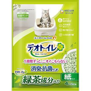 【SALE】【あす楽対応】1週間消臭・抗菌デオトイレ飛び散らない緑茶成分入り消臭サンド 4L
