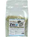 ZERO 脱臭力に特化したハリネズミ用浴び砂(デグー、ジリスその他小動物用) 2kg〔21032540sc〕