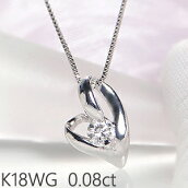 k18【0.08ct】ダイヤモンドオープンハートネックレス