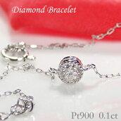 Pt900【0.1ct】【HカラーUP・SIクラス】一粒ダイヤモンドブレスレット