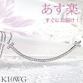 K10YG/WG/PG【0.17ct】スマイルダイヤモンドネックレス