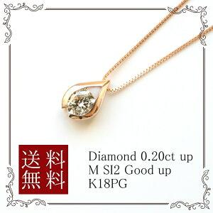 【送料無料】まるで雫の中に一粒のダイヤモンドが迷い込んだようなペンダント