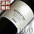 【送料無料】[1960](昭和35年)リヴェイラック リヴザルト [1960] Riveyrac Rivesaltes [1960年] フランスワイン/ラングドック/赤ワイン/甘口/750ml お誕生日・結婚式・結婚記念日のプレゼントに誕生年・生まれ年のワイン!