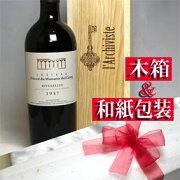 プレゼント リヴザルト Rivesaltes フランス ラングドック 赤ワイン