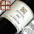 【送料無料】満69歳(昨年数え70歳、古稀)の方へ [1947](昭和22年)リヴザルト [1947]Rivesaltes [1947年] フランスワイン/ラングドック/赤ワイン/甘口/750ml お誕生日・結婚式・結婚記念日のプレゼントに誕生年・生まれ年のワイン!