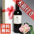 ☆☆【送料無料】[1956] 退職祝いや記念のプレゼントに ドメーヌ・ラ・ソビラーヌ リヴザルト [1956]☆☆Rivesaltes [1956年生まれ] ギフト用・ワインの木箱入り( 昭和31年生まれ)フランス ワイン/750ml父・母のお誕生日の生まれ年のワイン!