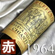 [1964](昭和39年)キャンティ クラシコ・リゼルヴァ ドゥカーレ [1964] Chianti Classico Riserva Ducale [1964年]イタリア/トスカーナ/赤ワイン/ミディアムボディ/750ml/ルフィーノ3 お誕生日・結婚式・結婚記念日のプレゼントに誕生年・生まれ年のワイン!