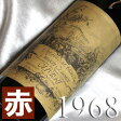 [1968] (昭和43年)キャンティ クラシコ オリヴィエリ [1968] Chianti Classico Olivieri [1968年] イタリア/トスカーナ/赤ワイン/ミディアムボディ/750ml/パラッツォ・アル・ボスコ7お誕生日・結婚式・結婚記念日のプレゼントに誕生年・生まれ年のワイン!