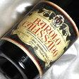 [1965](昭和40年)バローロ [1965]Barolo [1965年]イタリアワイン/ピエモンテ/赤ワイン/ミディアムボディ/750ml/カリッサーノ3 お誕生日・結婚式・結婚記念日のプレゼントに誕生年・生まれ年のワイン!