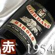 [1954](昭和29年)バローロ [1954] Barolo [1954年]イタリアワイン/ピエモンテ/赤ワイン/ミディアムボディ/750ml/ジオルダノ3 お誕生日・結婚式・結婚記念日のプレゼントに誕生年・生まれ年のワイン!