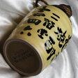 むぎ焼酎 二階堂 吉四六 陶器瓶 720ml