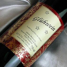 マスコミで美容と健康に良いと評判のホットワイン(赤)!!グリューワイン ドイツワイン/赤ワ...