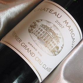 シャトー・マルゴー 2007【送料無料】シャトー・マルゴー [2007]Chateau Margaux [2007年]フラ...