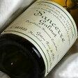 白ワイン・[1984] (昭和59年)ジトン サンセール・ブラン ガリノ [1984]Sancerre Blanc Galinot[1984年] フランスワイン/ロワール/白ワイン/辛口/750ml お誕生日・結婚式・結婚記念日のプレゼントに誕生年・生まれ年のワイン!