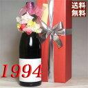 1994年 【送料無料】【コサージュ・木箱包装・メッセージカード・無料で付いてます】生まれ年 [1994] プレゼント フランス・ボルドー産 赤 ワイン シャトー デュ・ケール [1994] 【誕生年・ビンテージワイン・ヴィンテージワイン】