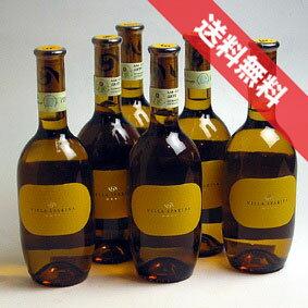 【送料無料】ガーヴィ・デガーヴィハーフボトル6本セットGavidiGavi375ml