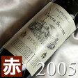 [2005] アルティガ・フュステル ティエラ・セレナ テンプラニーリョ レセルヴァ [2005] Artiga Fustel Tierra Serena Tempranillo Reserva [2005年] スペイン/赤ワイン/ミディアムボディ/750ml