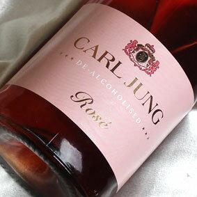 カールユングカールユングスパークリングワインロゼ
