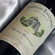 シャトー ラネッサン [2001]Chateau Lanessan [2001] フランスワイン/ボルドー/オーメドック/赤ワイン/フルボディ/750ml [2001年]