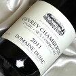 ドメーヌ・デュジャック ジュヴィレ シャンベルタン オー・コンボット '11Domaine Dujac Gevery Chambertin Aux Combottes [2011]フランス/ブルゴーニュ/赤ワイン/ミディアムボディ/750ml
