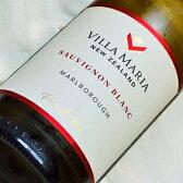 ヴィラ・マリア プライベート・ビンソーヴィニオン・ブラン [2016] Villa Maria Private Bin Sauvignon Blanc [2016年] ニュージーランドワイン/マールボロ/白ワイン/辛口/750ml