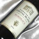 ドメーヌ・デュ シュヴァル・ブラン ルージュ Domaine du Cheval Blanc Rouge フランスワイン/ボルドー/赤ワイン/ミディアムボディ/750ml