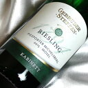 ドイツワイン ピースポーター