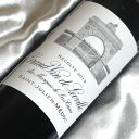 シャトー・レオヴィル・ラス・カーズ [2013]  Chateau Leoville Las Cases [2013年] フランスワイン/ボルドー/サン・ジュリアン/赤ワイン/フルボディ/750ml