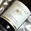 ラインガウ州営醸造所シュタインベルガー・リースリング・カビネット [2015] Steinberger Riesling Kabinett [2015年] ドイツワイン/ラインガウ/白ワイン/やや甘口/750ml 【デザートワイン】【甘口ワイン】【ドイツワイン】