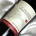 ヴァレ・デラカーテ ヴィットーリア フラッパート [2014]Valle Dellacate Vittoria Frappato [2014年] イタリアワイン/シチリア島/赤ワイン/ミディアムボディ/750ml
