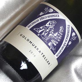 テオ・ミンゲス [2016] ゴールドムスカテラー D.Q VDP グーツヴァイン [2016] Goldmuskateller D.Q VDP Gutswein [2016年] ドイツワイン/プファルツワイン/白ワイン/甘口/750ml 【ドイツ産】