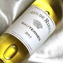 レ・カルム ド・リューセック  [2013] Carmes de Rieussec [2013年] フランスワイン/ボルドー/AOC ソーテルヌ/白ワイン/極甘口/750ml 【貴腐ワイン】【デザートワイン】【世界三大貴腐ワイン】